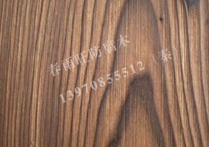 宜春碳化木厂家