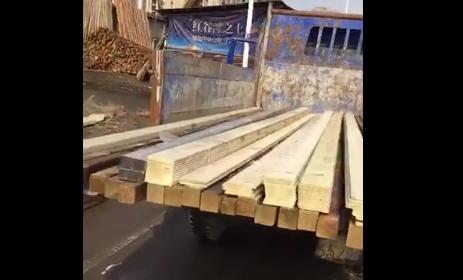 雷电竞竞猜app工程木方